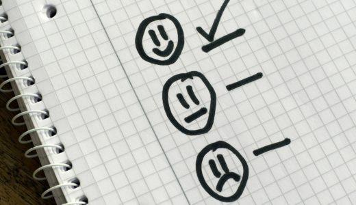 セミナーの満足度を高める方法【募集文がいちばん大事】